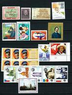 Cuba LOTE (22 Sellos) Nuevo Cat.28,80€ - Verzamelingen & Reeksen
