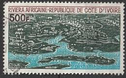 Côte D'Ivoire 1971 PA La Riviera (G15) - Côte D'Ivoire (1960-...)
