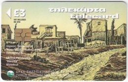CYPRUS A-669 Chip Telecom - Painting, Modern Art - Used - Cyprus