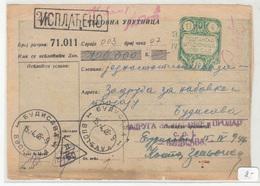 Yugoslavia Check Order - Čekovna Uputnica - Budisava 1946 B200601 - 1945-1992 République Fédérative Populaire De Yougoslavie