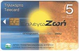 CYPRUS A-678 Chip Telecom - Used - Cyprus