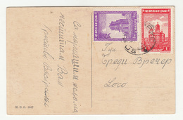 Serbia WWII German Occupation - Easter Greetings Postcard Posted 194? B200601 - Occupation 1938-45
