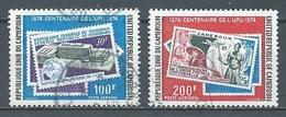 Cameroun Poste Aérienne YT N°233/234 Union Postale Universelle Oblitéré ° - Kameroen (1960-...)
