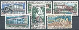 Cameroun Poste Aérienne YT N°75/80 Ressources Hotelières Oblitéré ° - Kameroen (1960-...)