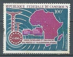 Cameroun Poste Aérienne YT N°101 Union Africain Et Malgache Des Postes Et Télécommunications Oblitéré ° - Kameroen (1960-...)