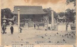 Japan  日本     Kobe  The Nanko Temple Kobe      M 3024 - Kobe