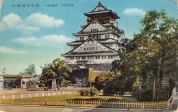 Japan  日本  Osaka Castle       M 3030 - Osaka