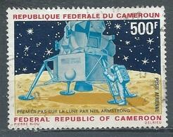 Cameroun Poste Aérienne YT N°147 Premier Pas Sur La Lune Par Neil Armstrong Oblitéré ° - Kameroen (1960-...)