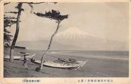 Japan  日本   Vulkaan Vulcano    M 3046 - Tokyo