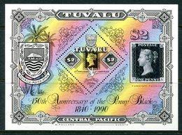 Tuvalu 1990 150th Anniversary Of The Penny Black MS MNH (SG MS577) - Tuvalu