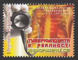 Macedonia 2009 TBC Red Cross Croix Rouge Rotes Kreuz Tax Charity Surcharge, MNH - Macedonia