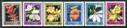 Tuvalu 1990 Flowers - SPECIMEN - Set MNH (SG 584-589) - Tuvalu