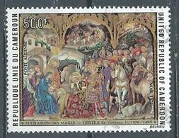 Cameroun Poste Aérienne YT N°246 L'Adoration Des Mages Par Gentile De Fabriano Oblitéré ° - Kameroen (1960-...)