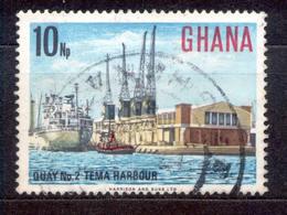 Ghana 1967 - Michel 303 O - Ghana (1957-...)