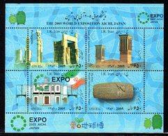 IRAN Bf 040 Ruines Et Vestiges De L'empire Perse , Expo Universelle De Aichi Au Japon, Nippon - Archaeology