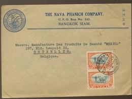 Lettre  Bangkok Vers Belgique 1947. Labourage Avec Boeufs. Farming With Buffles - Siam