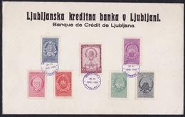 Yugoslavia, 1948, Coat - Of - Arms, Ljubljana Cancellation, FDC - 1945-1992 République Fédérative Populaire De Yougoslavie