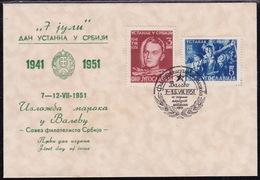 Yugoslavia, 1951, Serbia Insurrection Anniverasary, FDC - 1945-1992 République Fédérative Populaire De Yougoslavie