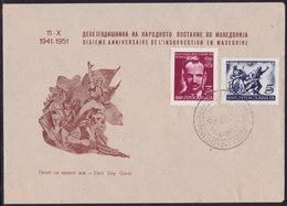 Yugoslavia, 1951, Macedonia Insurrection Anniverasary, FDC - 1945-1992 République Fédérative Populaire De Yougoslavie