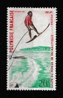 POLYNESIE YT 87 Oblitéré - Frans-Polynesië
