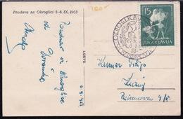 Yugoslavia, 1953, Istria, Slovene Littoral Liberation, Commemorative Picture Postcard - 1945-1992 République Fédérative Populaire De Yougoslavie