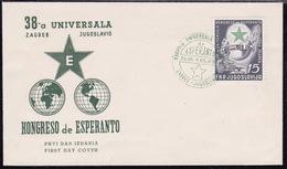 Yugoslavia, 1953, Esperanto Congress, FDC - 1945-1992 République Fédérative Populaire De Yougoslavie