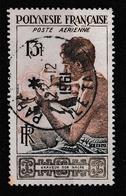 POLYNESIE YT PA 1 Oblitéré 2/12/1961 PAPEETE - Gebruikt