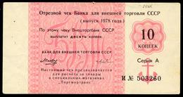 RUSSIA VNESHTORGBANK 10 KOPEKS 1978 И № 503260 Pick FX121 Fine - Russia