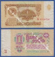 RUSSIA 1 RUBLE 1961 NOMINAL - Russia