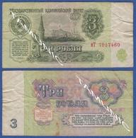 RUSSIA 3 RUBLES 1961 KREMLIN - Russia