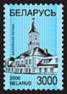 305 - Belarus - 2006 - Definitive Town Hall - 1v - MNH - Lemberg-Zp - Belarus