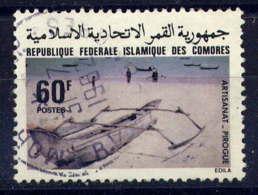 COMORES - 319° - PIROGUE - Comores (1975-...)