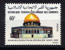 COMORES - 328* - DÔME DU ROCHER A JERUSALEM - Comores (1975-...)