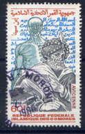 COMORES - 330° - AVICENNE - Comores (1975-...)