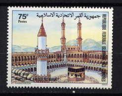 COMORES - 329* - LA MECQUE - Comores (1975-...)