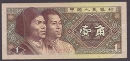 China 1980 - 1 Jiao, Circulated - Chine