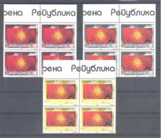 Macedonia / Makedonien   Michel #  4 - 6 **  4-er Blöcke - Macedonia