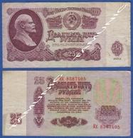 RUSSIA 25 RUBLES 1961 V.I.LENIN - Russia