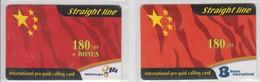 ISRAEL 2009 STRAIGHT LINE CHINA FLAG BEZEQ INTERNATIONAL 180 UNITS + BONUS 2 CARDS - Israel