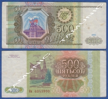 RUSSIA 500 RUBLES 1993 KREMLIN SPASSKI TOWER - Russia
