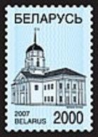 317 - Belarus - 2007 - Definitive City Hall Of Minsk - 1v - MNH - Lemberg-Zp - Belarus