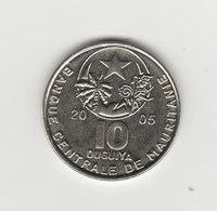 10 OUGUIYA 2005 - Mauritanie