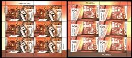 319 - Belarus - 2007 - Traditional Crafts - 2 Sheetlets - MNH - Lemberg-Zp - Belarus