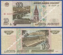 RUSSIA 10 RUBLES 1997 CITY KRASNOYARSK And HYDROELECTRIC DAM - Russia