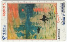 CHINA D-786 Prepaid ChinaTelecom - Painting, Modern Art - Used - China