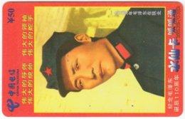 CHINA D-825 Prepaid ChinaTelecom - Politian, Mao Tse Tung - Used - China