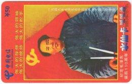 CHINA D-827 Prepaid ChinaTelecom - Politian, Mao Tse Tung - Used - China