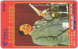 CHINA D-832 Prepaid ChinaTelecom - Politian, Mao Tse Tung - Used - China