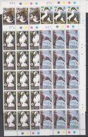 South Georgia 2003 WWF/Grey Headed Albatross 4v (15x)   ** Mnh (F8228) - Géorgie Du Sud
