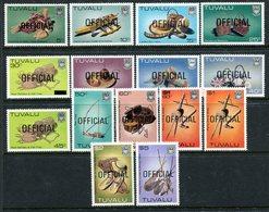 Tuvalu 1983-85 Officials - Handicrafts Set MNH (SG O20-O34) - Tuvalu